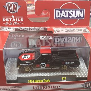 1974 Datsun Pickup Truck Black 1/64 M2 Machines