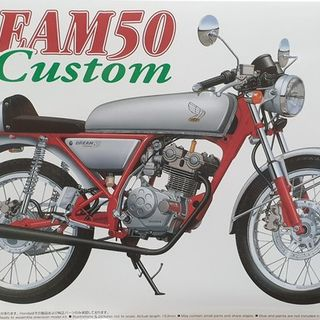 Honda Dream 50 Custom Aoshima Kitset 1/12